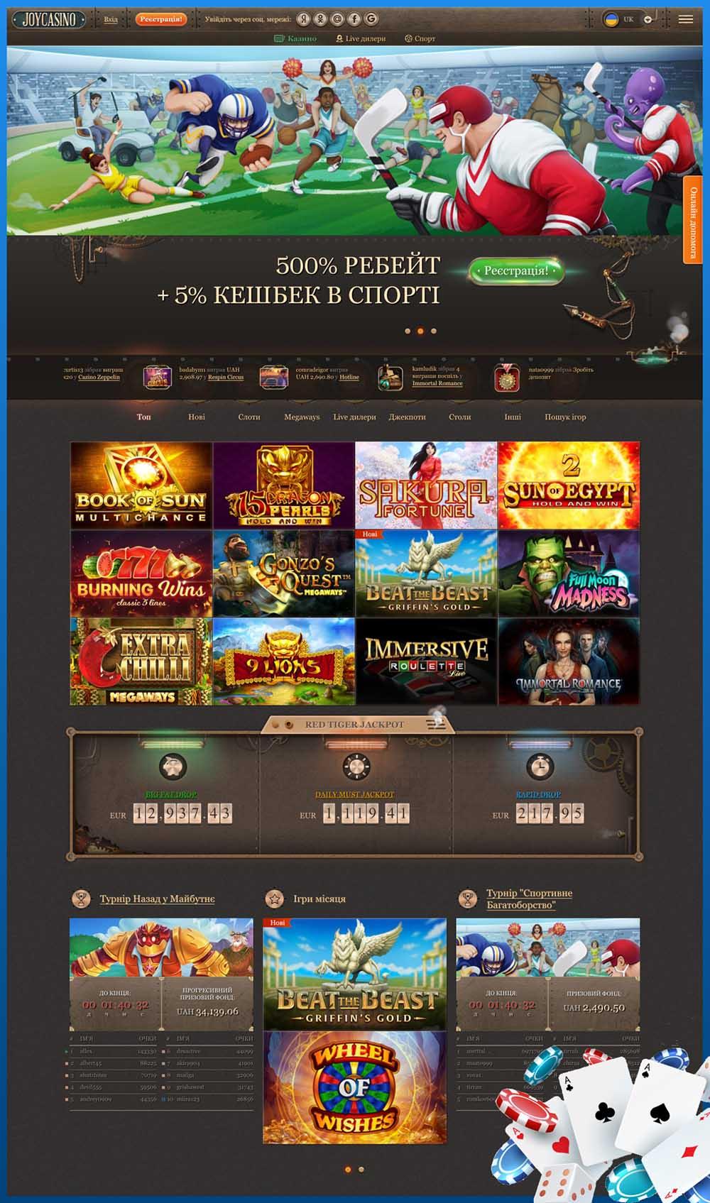 Сайт казино Джойказино